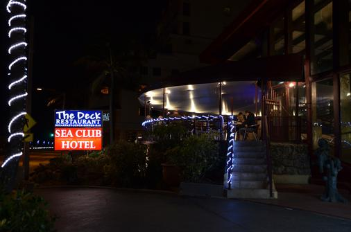 Sea Club Resort - Fort Lauderdale - Restaurant