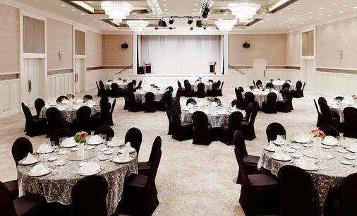 Lotte Hotel Guam - Tamuning - Banquet hall