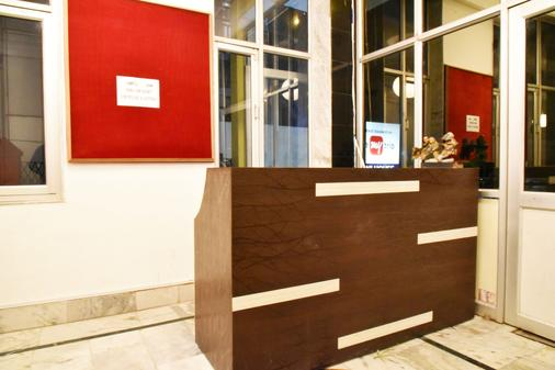 New Varuni House - Dharamsala - Front desk