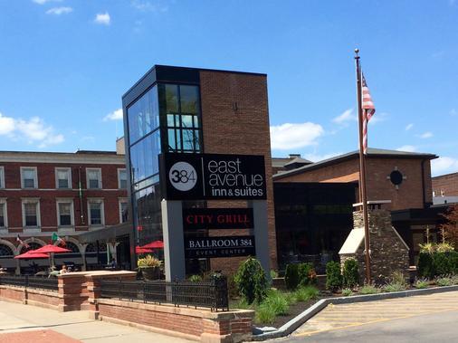 The East Avenue Inn & Suites - Rochester - Restaurant