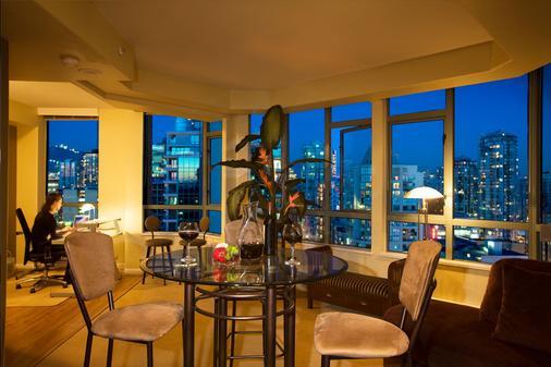 Executive Hotel Vintage Park - Vancouver - Lounge