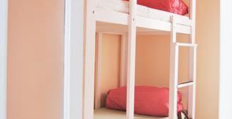 Casa Caracol - Cádiz - Bedroom
