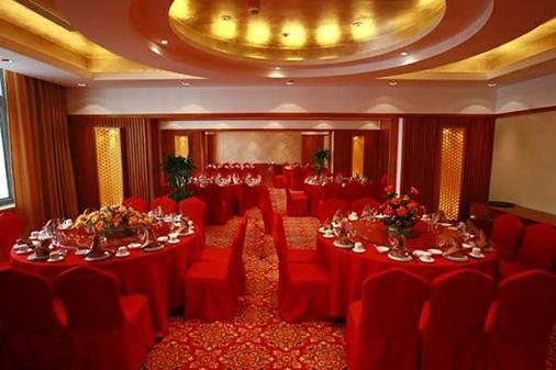 Shanghai Airlines Travel Hotel - Shanghai - Meeting room