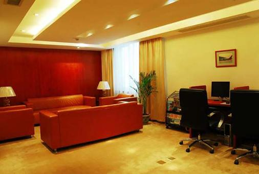 Shanghai Airlines Travel Hotel - Shanghai - Business centre