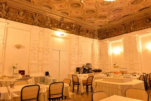Traiano Hotel - Rome - Dining room