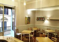 Hotel Trinità dei Monti - Rome - Restaurant