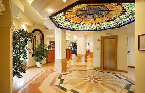 Hotel Mozart - Milan - Lobby