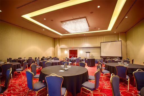 Pinnacle Hotel Harbourfront - Vancouver - Meeting room