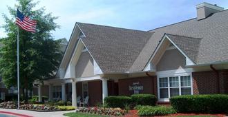 Residence Inn by Marriott Atlanta Norcross Peachtree Corners - Norcross - Building