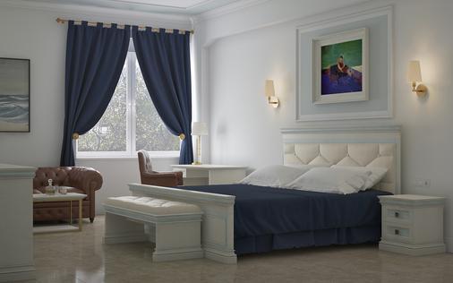Grand Hotel Palladium Munich - Munich - Bedroom