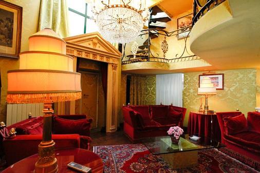 Luxury Navona - Rome - Living room