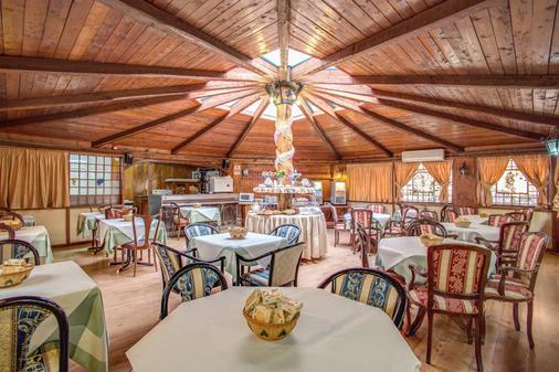 Hotel D'Este - Rome - Dining room