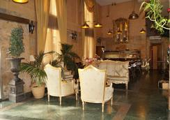 Hotel Caballero Errante - Madrid - Lobby