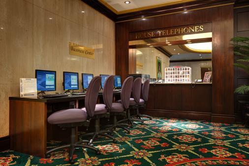 Wellington Hotel - New York - Business centre