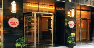 Hotel Mela Times Square - New York - Building