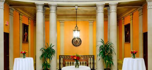 Boston Common Hotel - Boston - Lobby