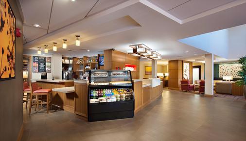 Hyatt Place Savannah Airport - Savannah - Front desk