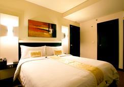Aston Denpasar Hotel and Convention Center - Denpasar (Bali) - Bedroom