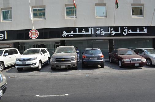 Gulf Pearl Hotel - Manama - Parking