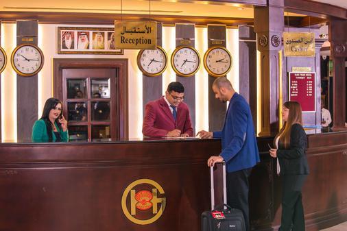 Gulf Pearl Hotel - Manama - Front desk