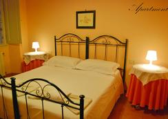 Eva's Room - Rome - Bedroom