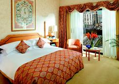 Grand Lapa, Macau - Macau - Bedroom