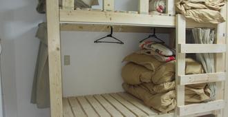 Hostel Ai - Osaka - Bedroom