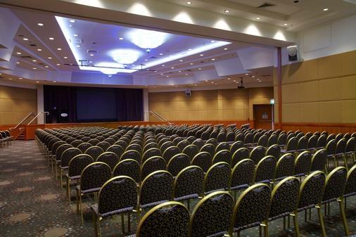 The Ville Resort - Casino - Townsville - Meeting room