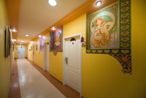 Moya Hotel - Samara - Hallway