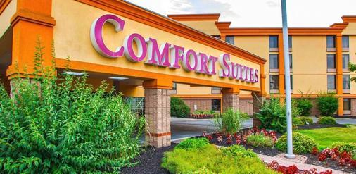 Comfort Suites Allentown - Allentown - Building