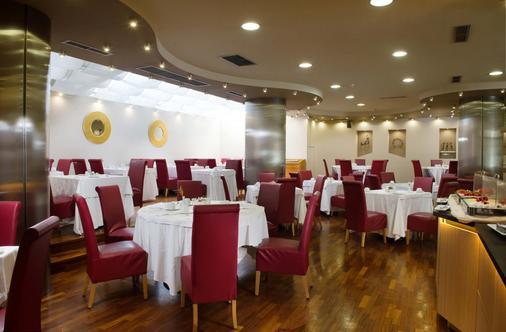 Acropolis Select Hotel - Athens - Banquet hall