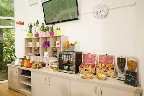 CERISE Nancy - Nancy - Dining room
