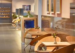 Intercityhotel Ulm - Ulm - Lobby