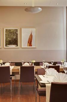 Intercityhotel Ulm - Ulm - Restaurant