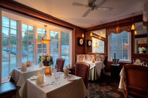 Bouchard Inn & Restaurant - Newport - Restaurant