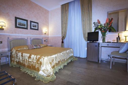 Hotel Doria - Rome - Bedroom