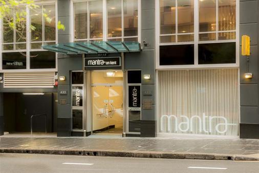 Mantra on Kent - Sydney - Building