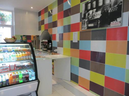 Abercorn house - London - Shop