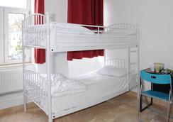 Abercorn house - London - Bedroom
