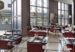 Hotel Ilunion Aqua 4 - Valencia - Restaurant