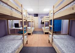 Vesta Hostel - Saint Petersburg - Bedroom