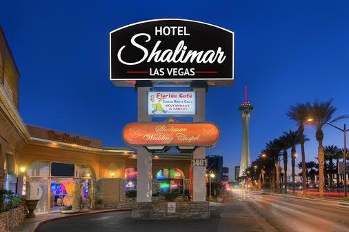 Shalimar Hotel of Las Vegas - Las Vegas - Outdoor view