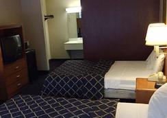 Magnuson Hotel Columbia - Columbia - Bedroom