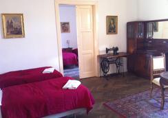 Hostel Rosemary - Prague - Bedroom