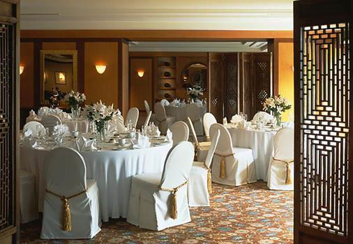 JW Marriott Hotel Seoul - Seoul - Banquet hall