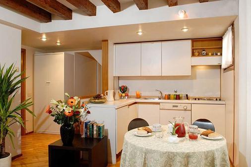 Hotel Bisanzio - Venice - Kitchen