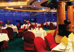Metropark Hotel Macau - Macau - Restaurant