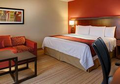 Courtyard by Marriott Dallas DFW Airport South/Irving - Irving - Bedroom