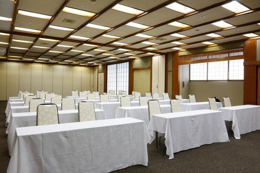 Yoshidaya Sannokaku - Kaga - Meeting room