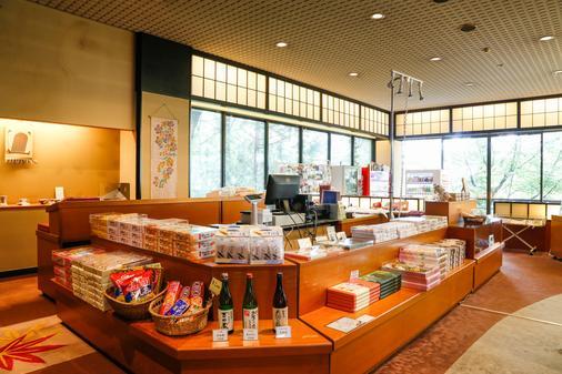 Yoshidaya Sannokaku - Kaga - Shop